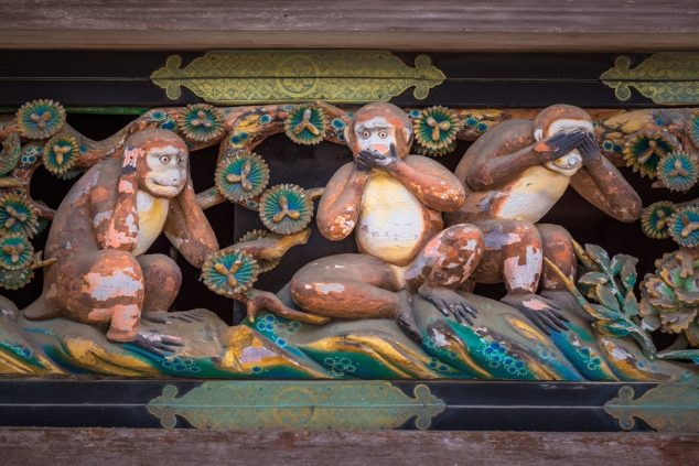 "Famous wood carvings ""see no evil, speak no evil and hear no evil"" of the three wise monkeys at Tosho-gu wood carvings at a Store House in Nikko Tosgogu Shrine, Japan  Image ID:446145721 Copyright: Bule Sky Studio"