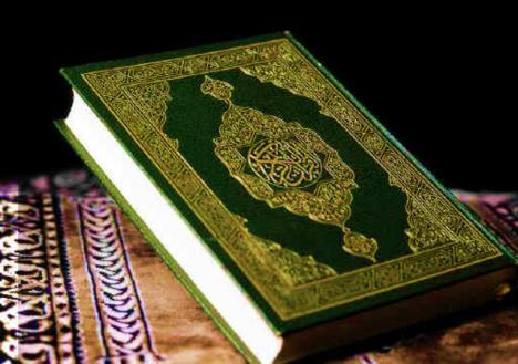 Foto: Tajemství proroka Muhammada: Obdržel skutečné Boží slovo?