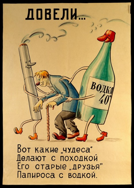 L0032006 A sick man in Russia who thinks he is being helped to walk b Credit: Wellcome Library, London. Wellcome Images images@wellcome.ac.uk http://wellcomeimages.org A sick man in Russia who thinks he is being helped to walk by a cigarette and a vodka bottle, whereas they are really false friends who are hindering him. Watercolour, 195-. 1950-1959 Published: [195-?] Copyrighted work available under Creative Commons Attribution only licence CC BY 4.0 http://creativecommons.org/licenses/by/4.0/