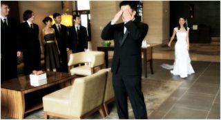 nevidět nevěstu