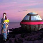 Utsuro Bune: První japonské UFO?
