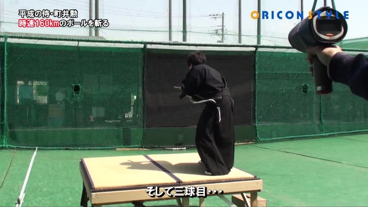 VIDEO: Samuraj přesekl baseballový míček letící rychlostí 161 km/h!